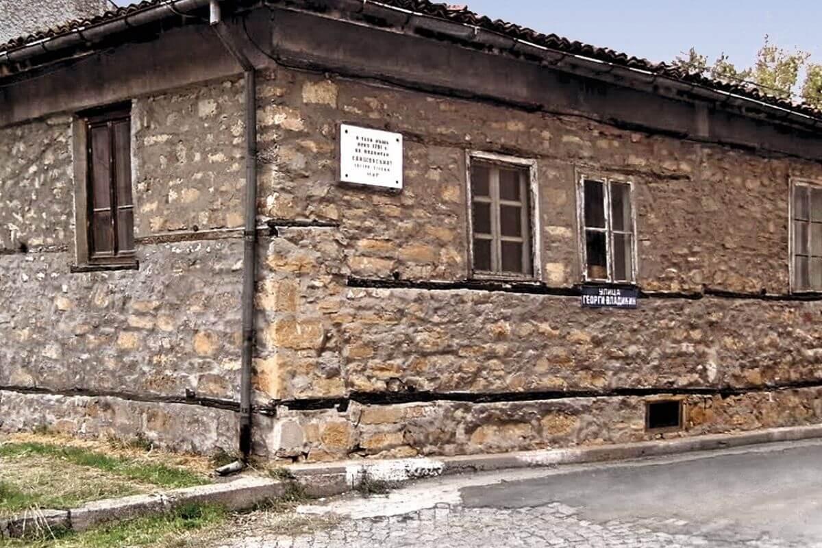 ziştovi antlaşmasının yapıldığı bina