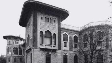 düyunu umumiye idare binası